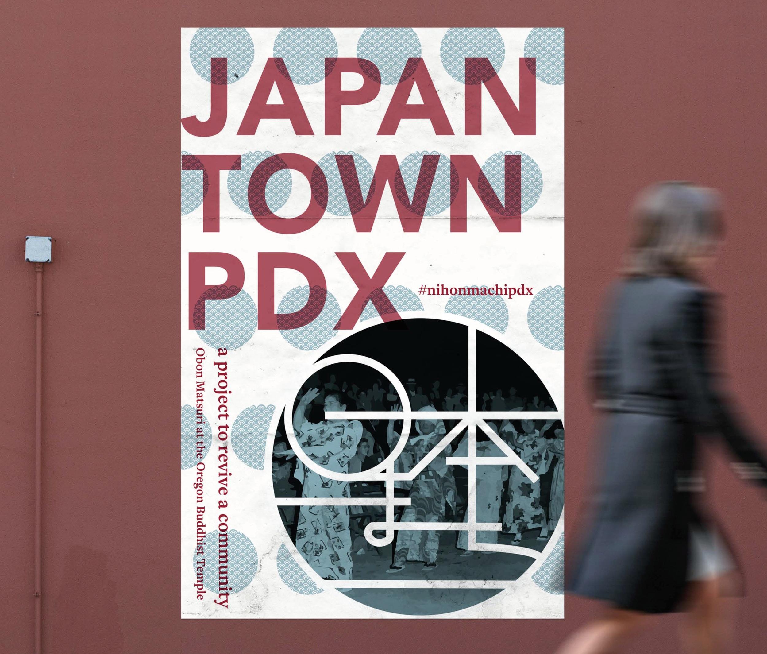 Poster (Obon Matsuri version)