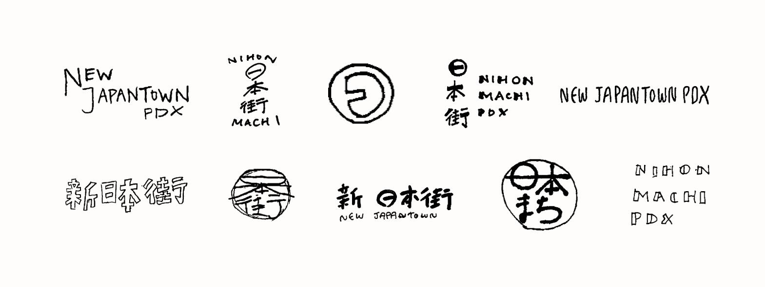 japantown_logos.jpg