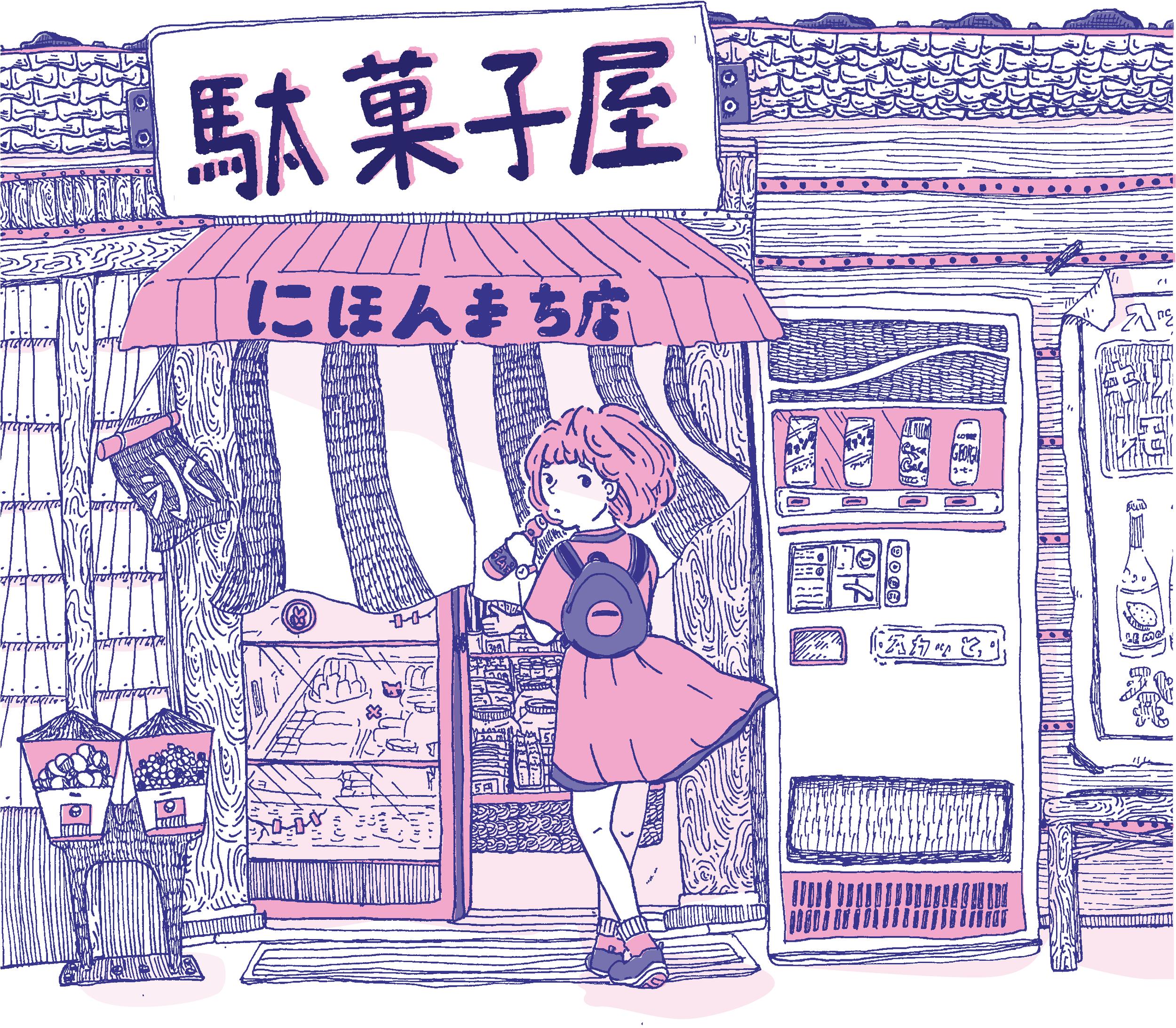 Dagashi-ya