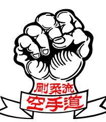 Goju Kai Karate Do