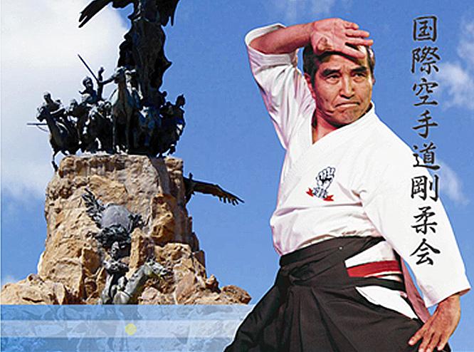Saiko Shihan (Grand Master) Goshi Yamaguch