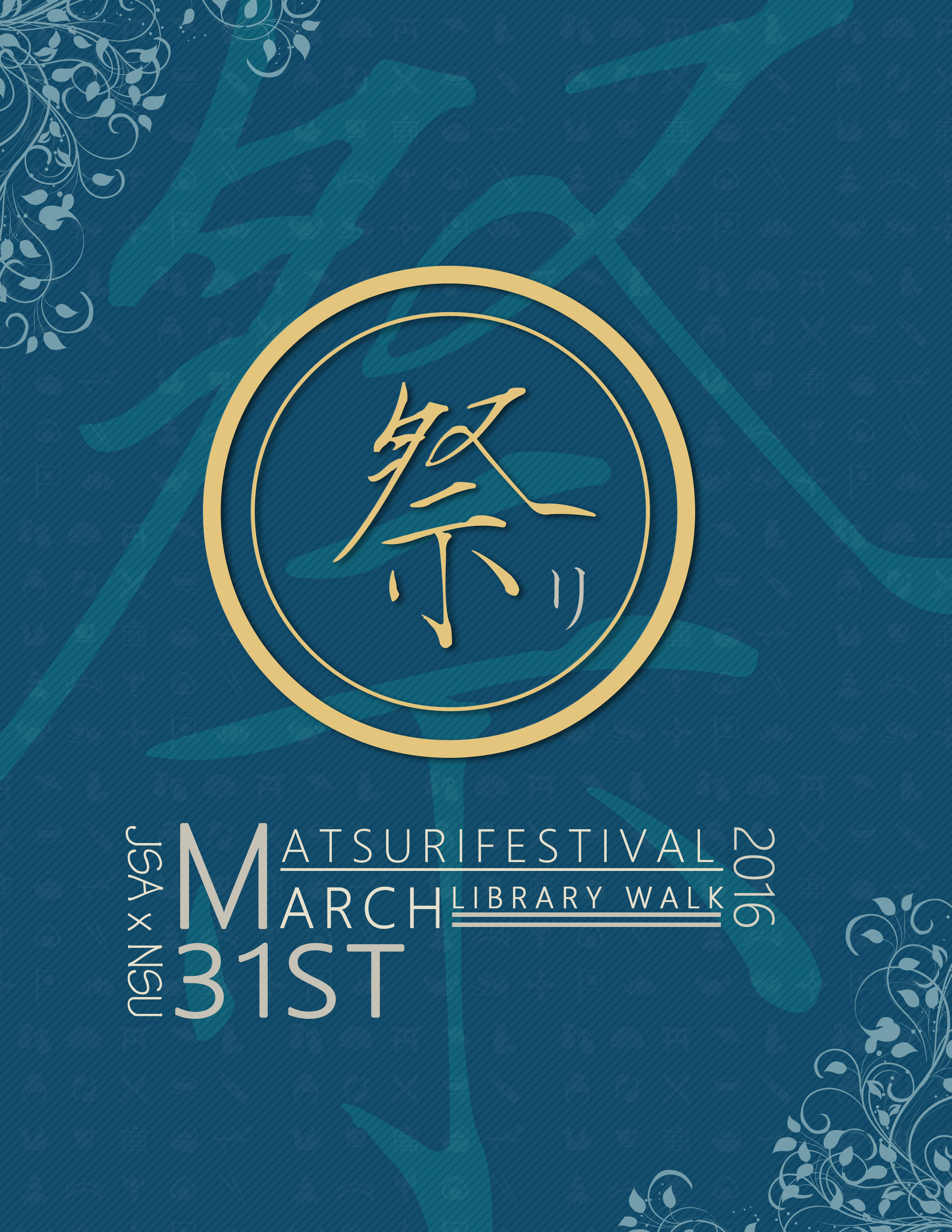 Poster designed for matsuri festival at UCSD.