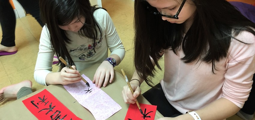 marcie-lucie-chinese-writing-cny-2017-850x400.jpg