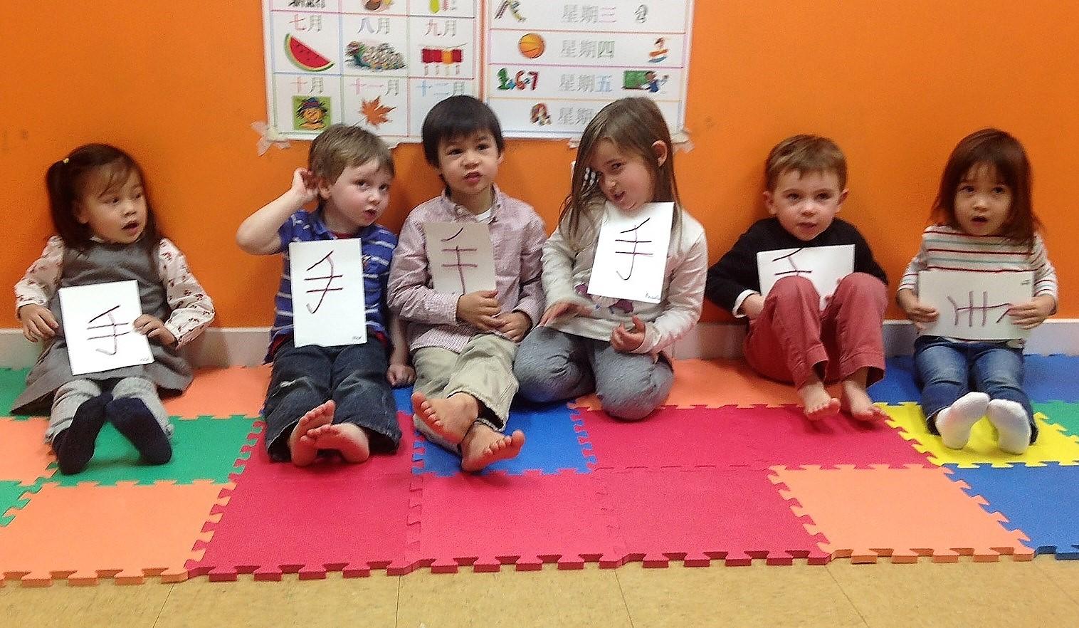 Preschool Made a Word.JPG