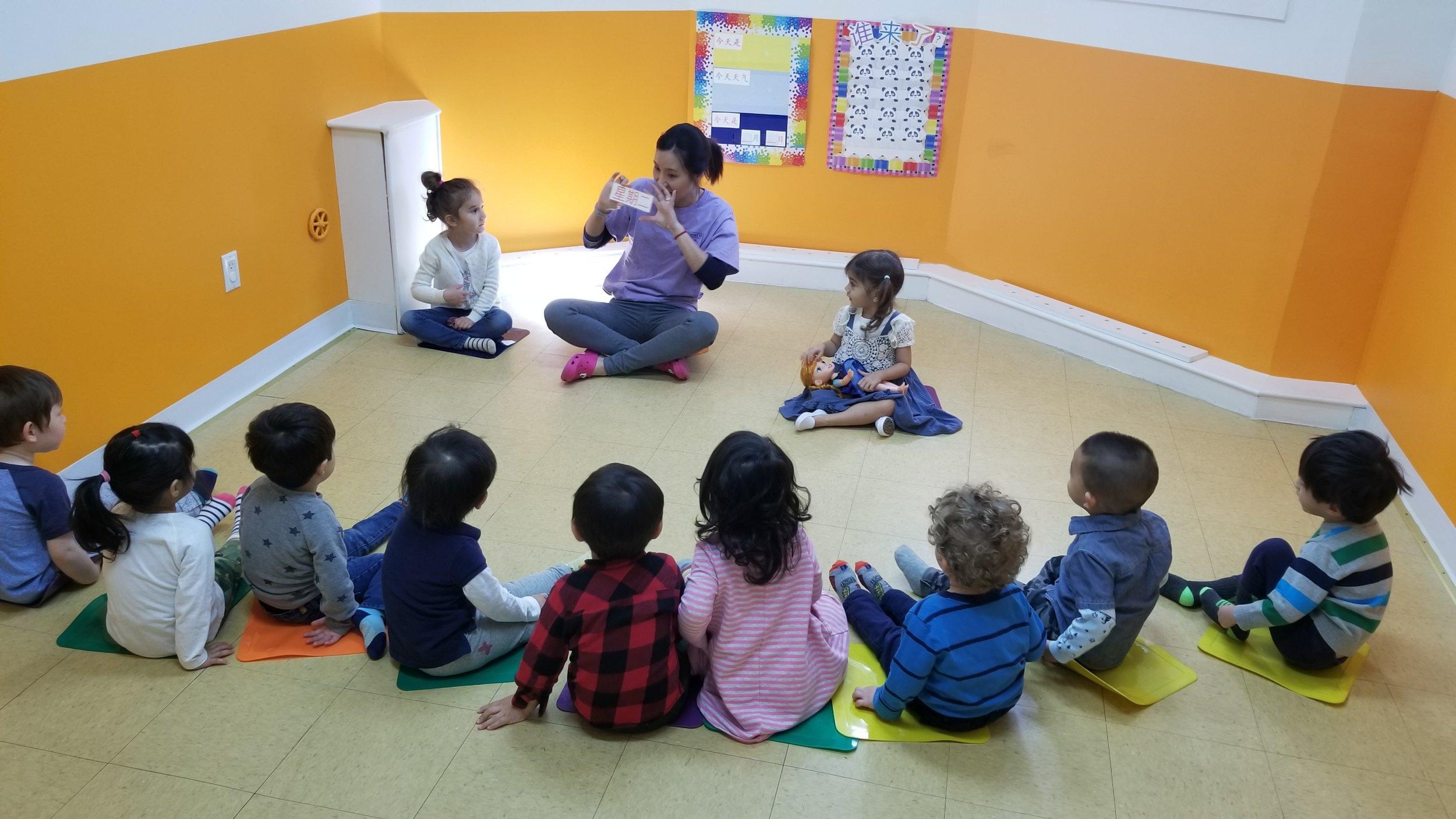 Preschool Circle Time.jpg