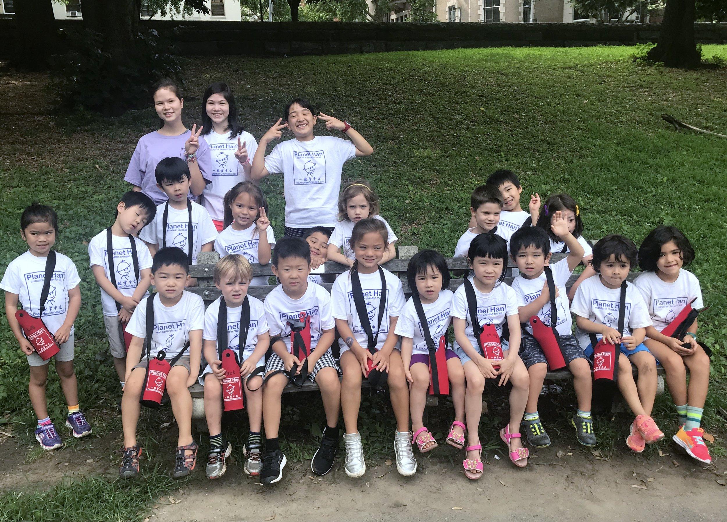 Summer Group Photo.JPG