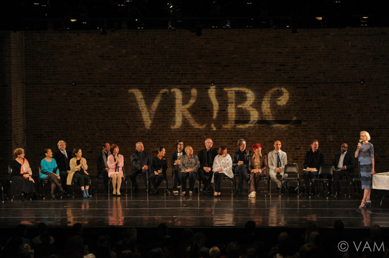VKIBC_Judges_Awards_Ceremony_2016.jpg