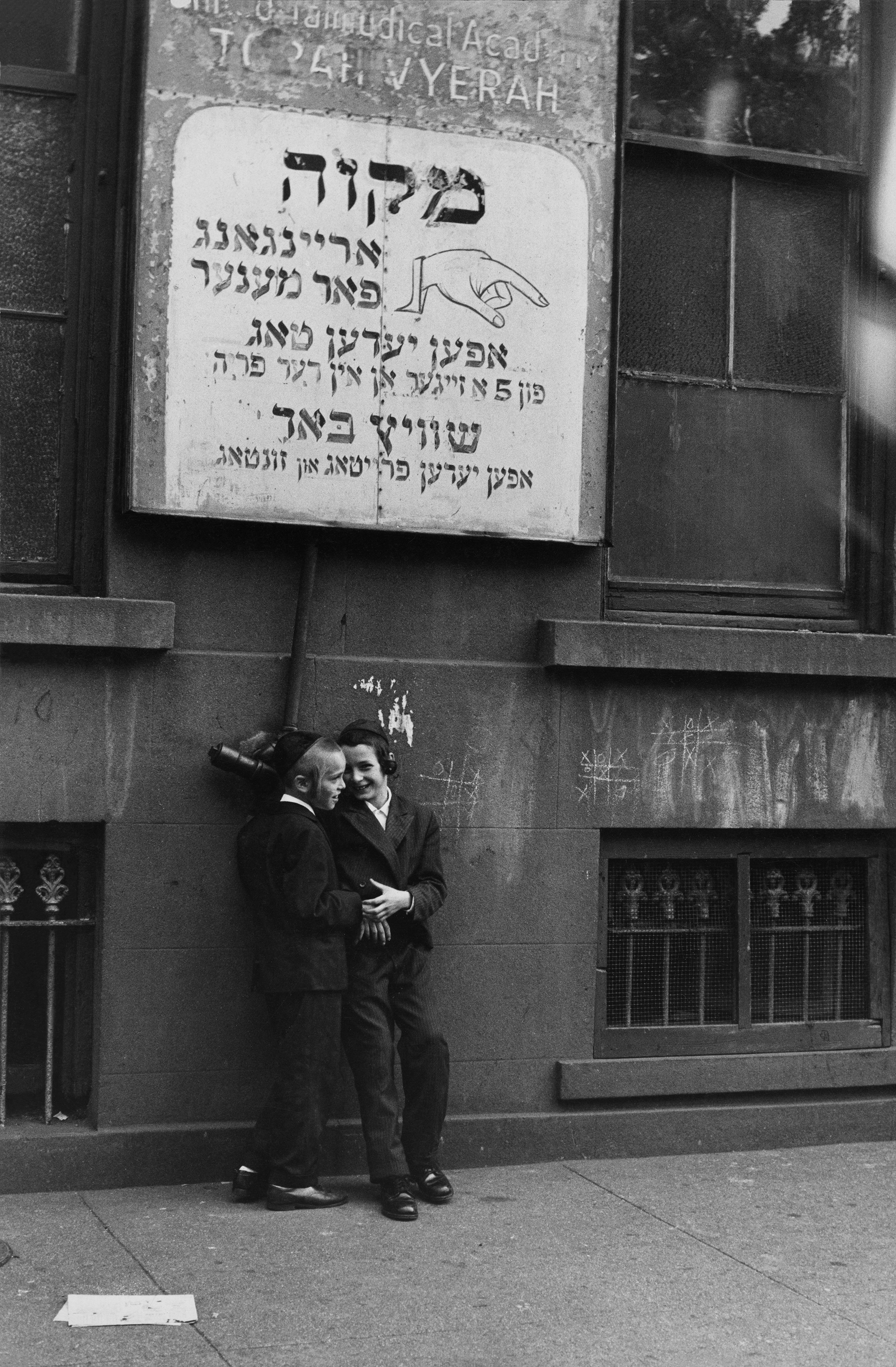 Untitled (two boys in front of Mikva, Williamsburg, Brooklyn), 1962-63