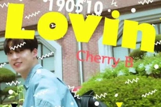 Cherry B - Lovin' U  Writer, Producer