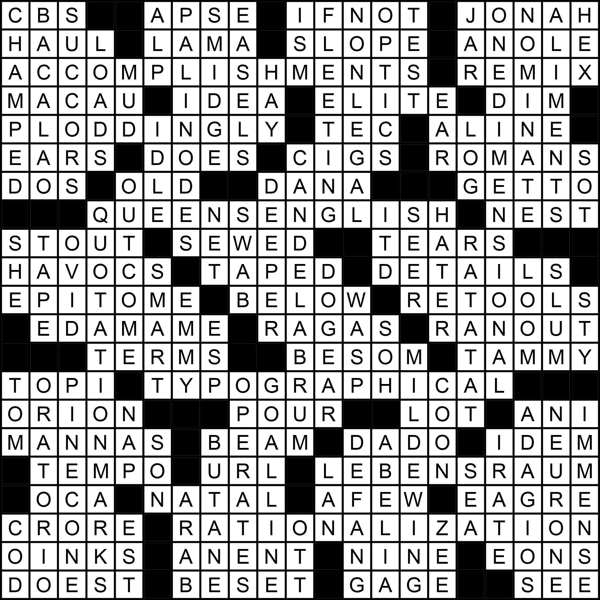 10-4 w-Puzzle key.jpg
