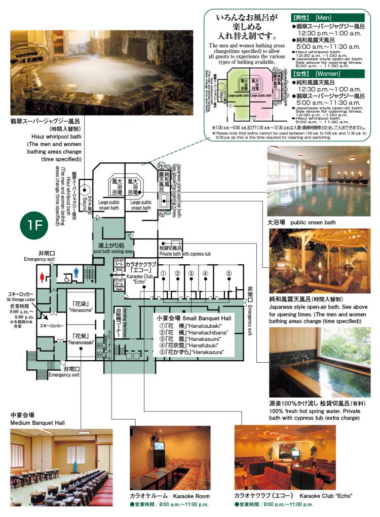 facilities-2.jpg