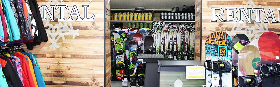 facilities_ski2.jpg