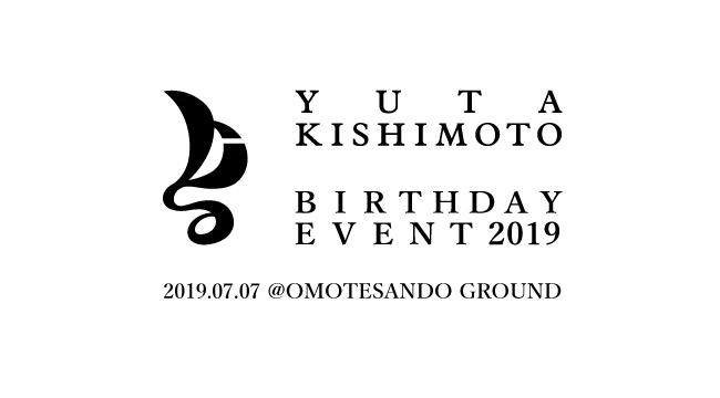 YK_birthday2019_banner.jpg
