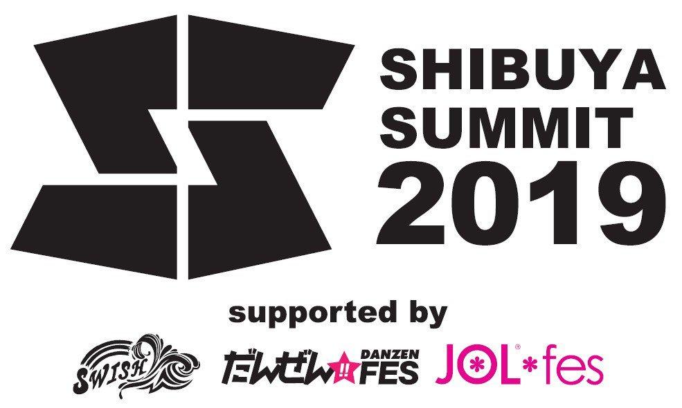 SHIBUYA SUMMIT 2019.jpeg