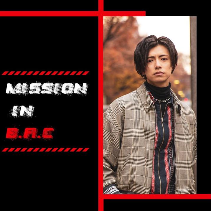 岸本勇太さま「Mission in B.A.C」.png
