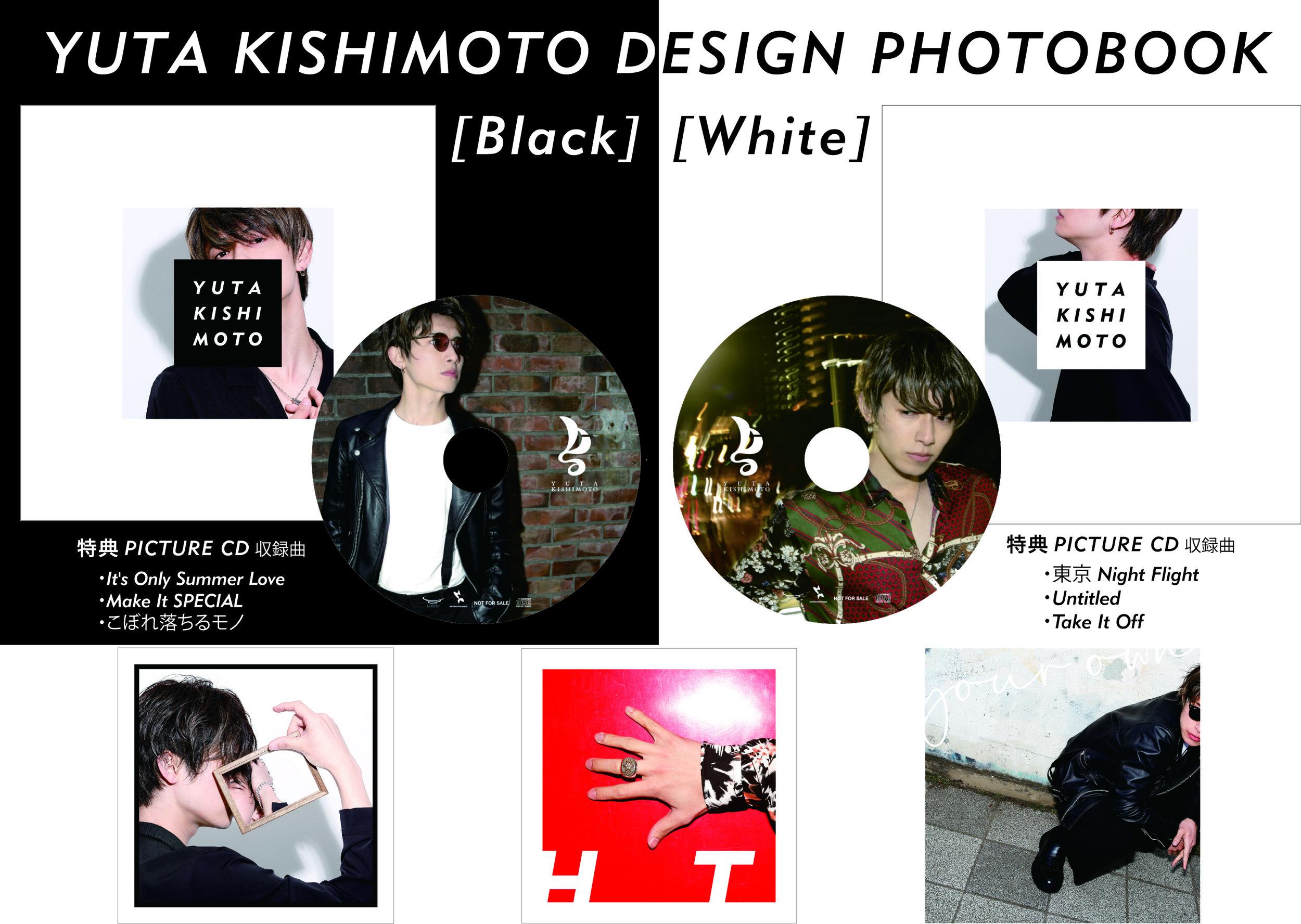 yutakishimotophotobook_修正.jpg