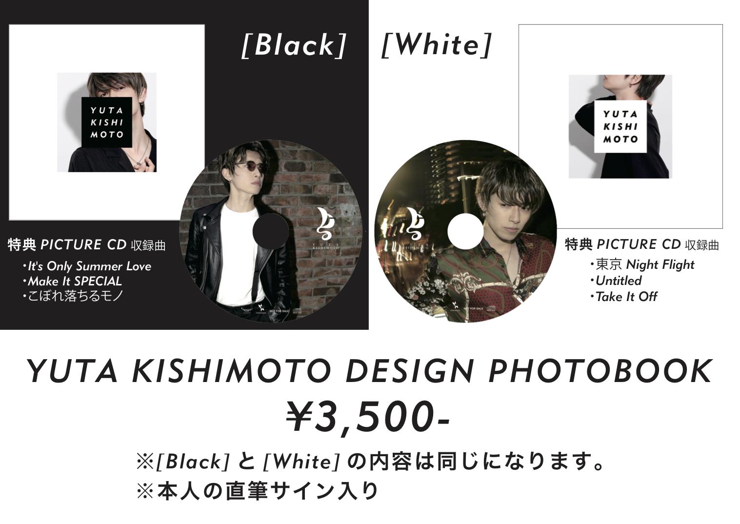 yutakishimotophotobook_POP_最新.jpg
