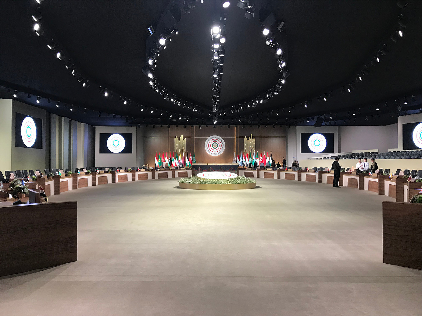 Arab Economic Summit 2019 |  The Conference Room | Beirut, Lebanon