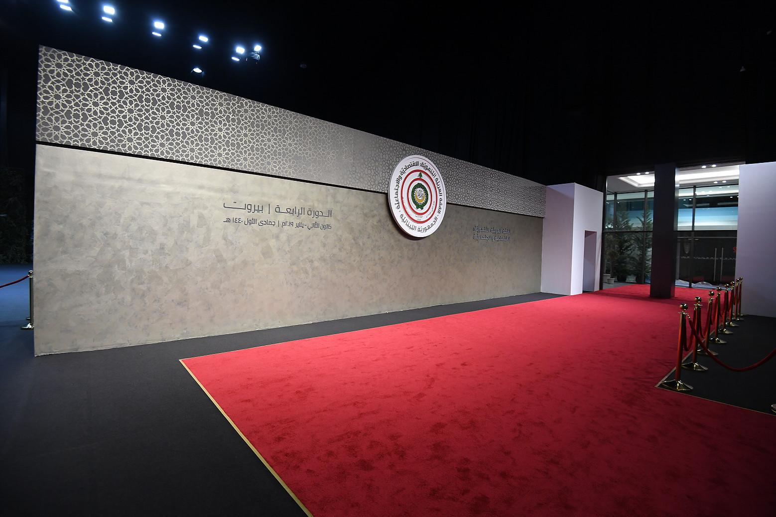 Arab Economic Summit 2019 |  The Handshake Wall | Beirut, Lebanon
