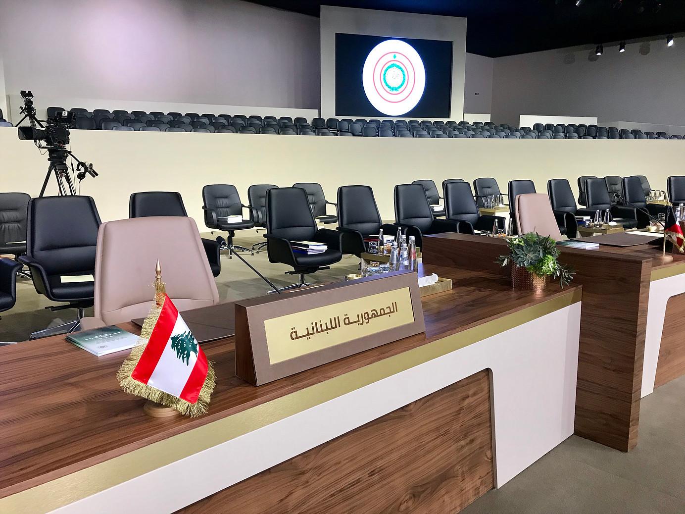 Arab Economic Summit 2019 |  The Presidential Desks | Beirut, Lebanon