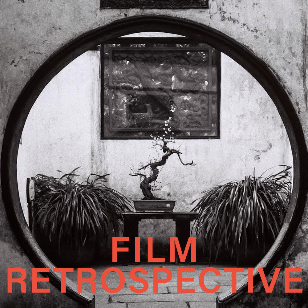 NO-Home-Film-Retrospective.jpg