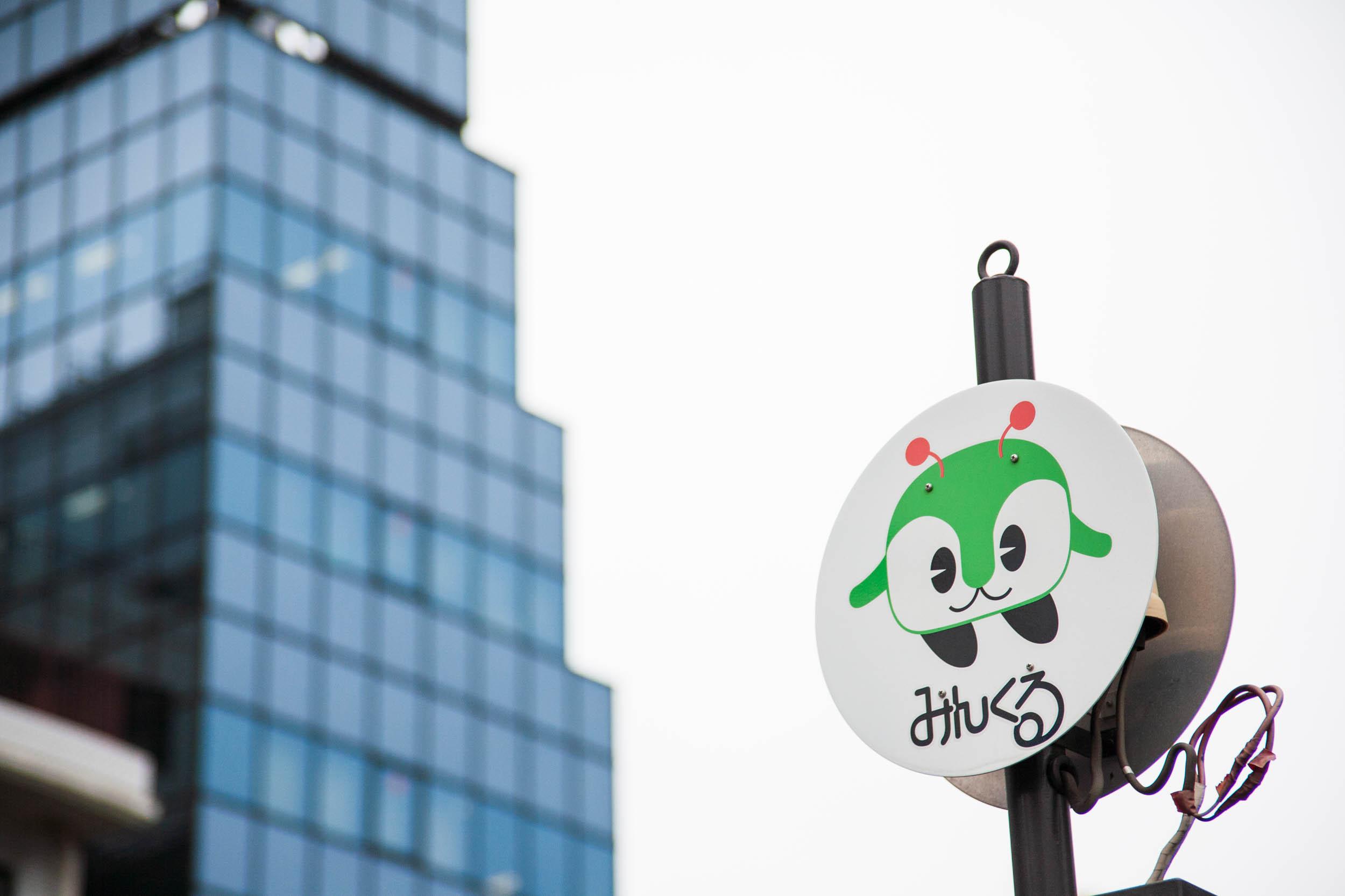 Tokyo-2007-55.jpg