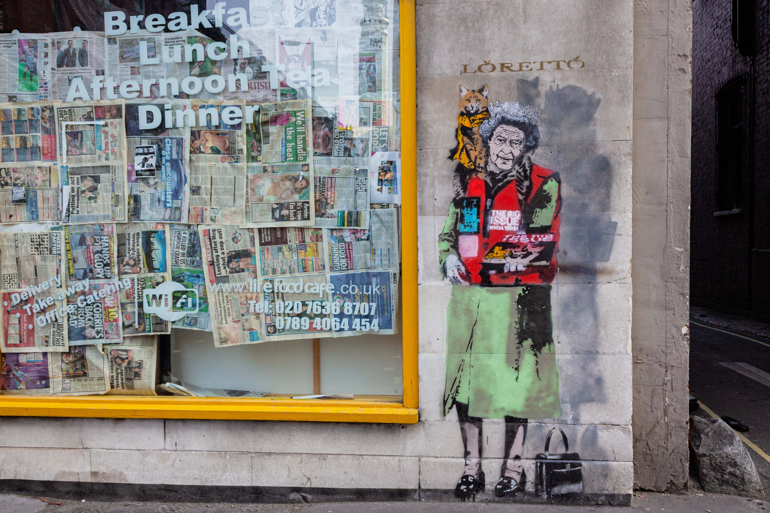 London, England 2018