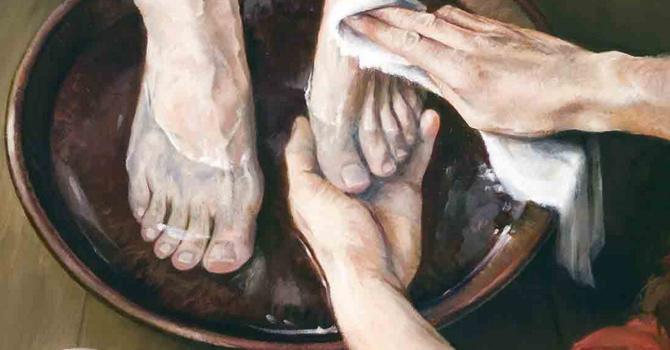 footwashing.jpg