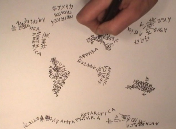 Asya Reznikov, Mapping: 23 minutes, 23 tongues, 2003, video, 5 x 7.5 inches