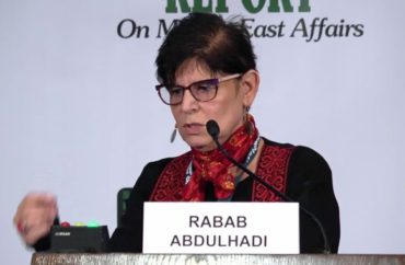 rabab-abdulhadi.Washington_Report_on_Middle_East_Affairs.youtube-370x242.jpg