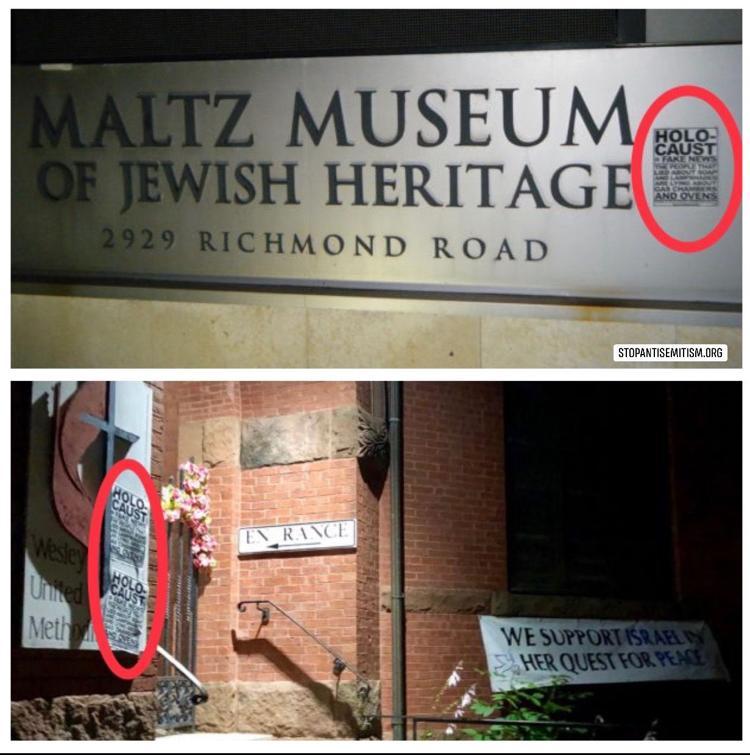 Maltz-Museum-Cleveland.jpg