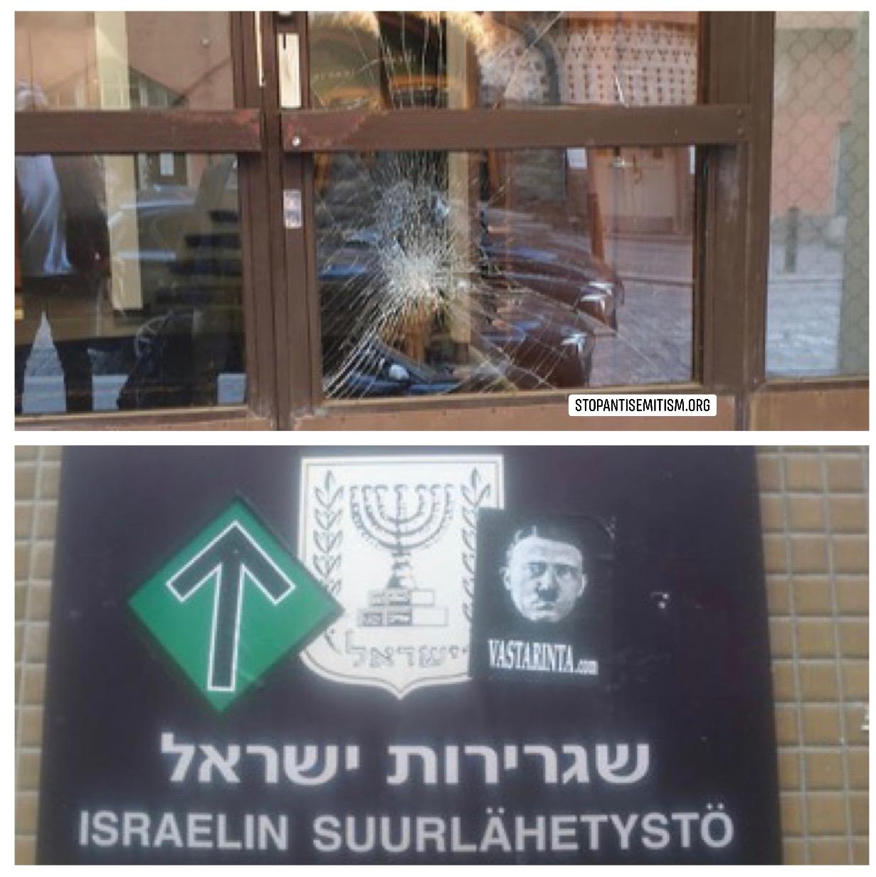 Finland-Israel-Embassy.jpeg