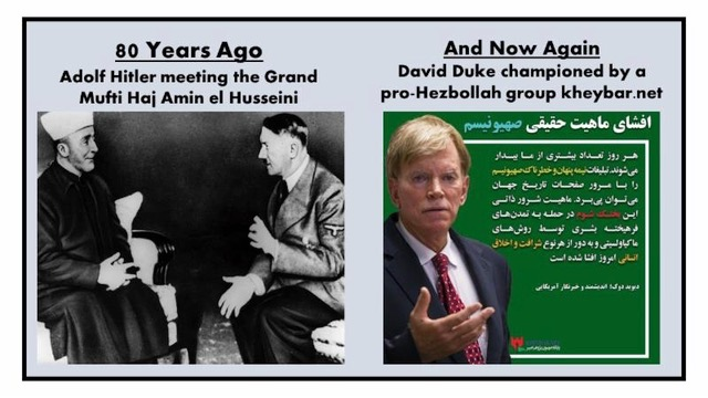 David-Duke-Radical-Left-Alt-Right.jpeg