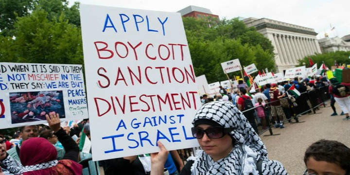 A pro-BDS demonstration. Photo: FOA / Facebook.