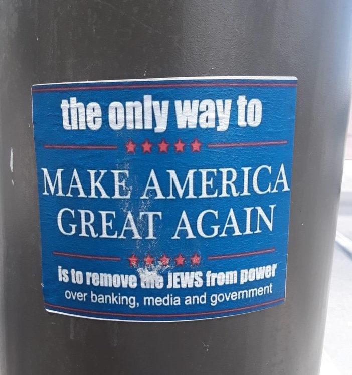 Tuscon_Antisemitic_Poster.jpg