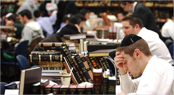 Yeshiva_Students.JPG