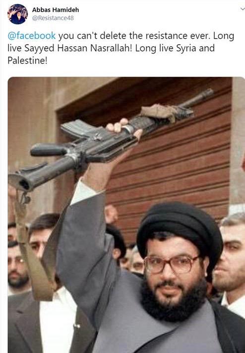 Abbas_Hamideh_Hezbollah.jpeg