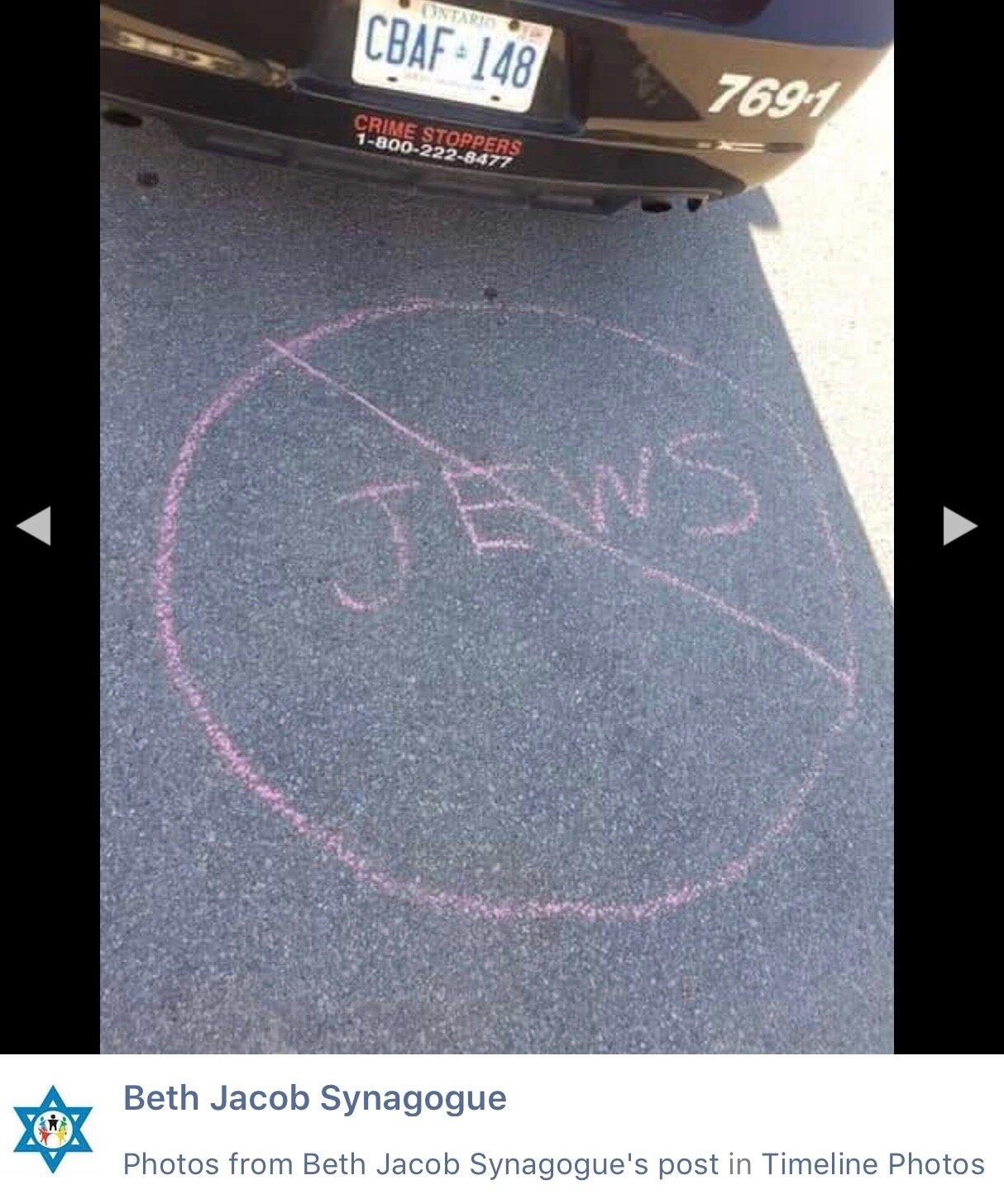 Canada_Antisemitic_Vandalism.jpeg
