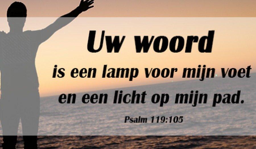 Psalm 119.jpg