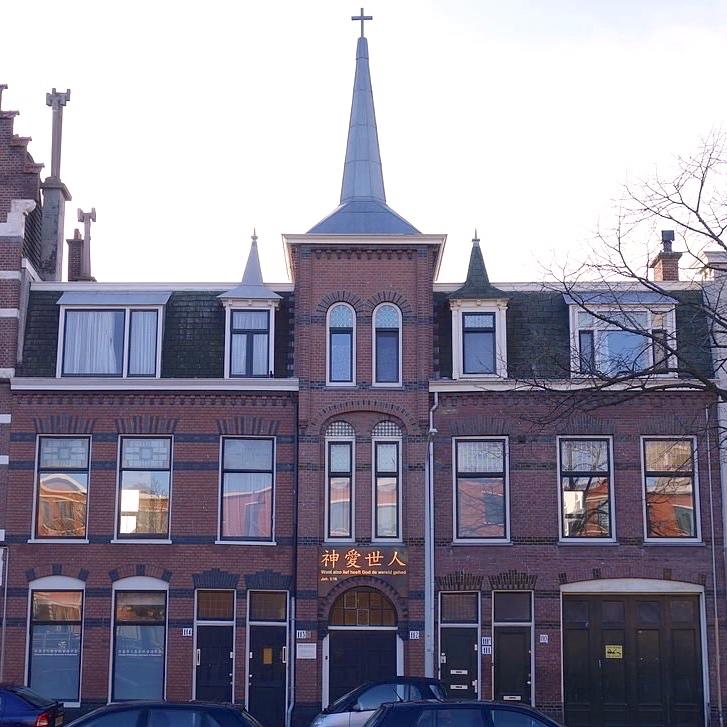 CCGN Den Haag 海牙堂  Zoutkeetsingel 112  2512 HR Den Haag   Kerkdienst : elke zondag om 10:00 uur *