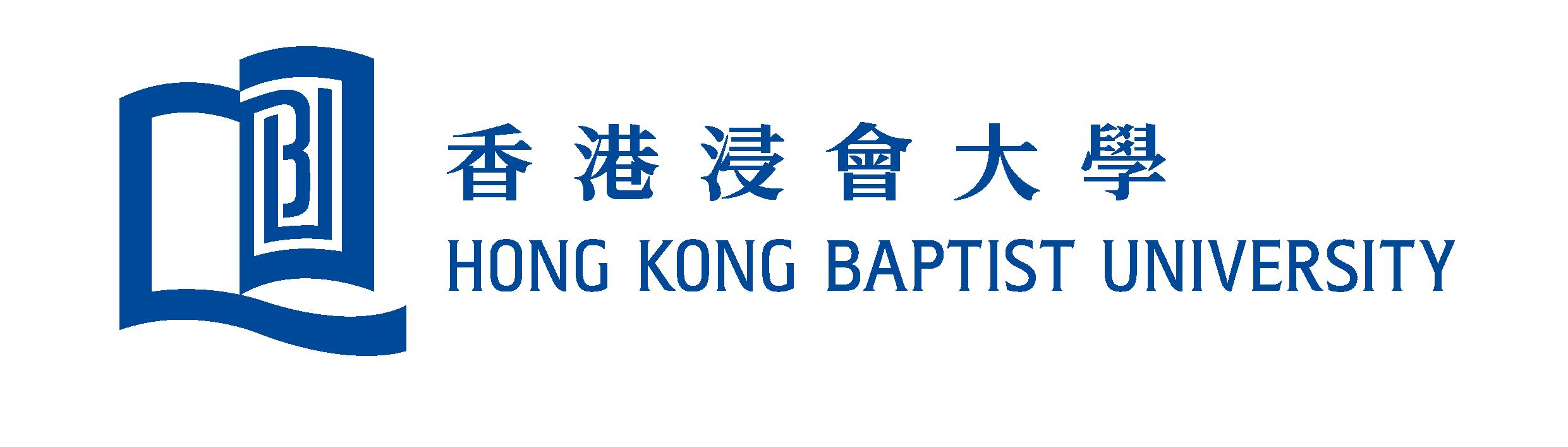 1 HKBU.logotype 2-01.png