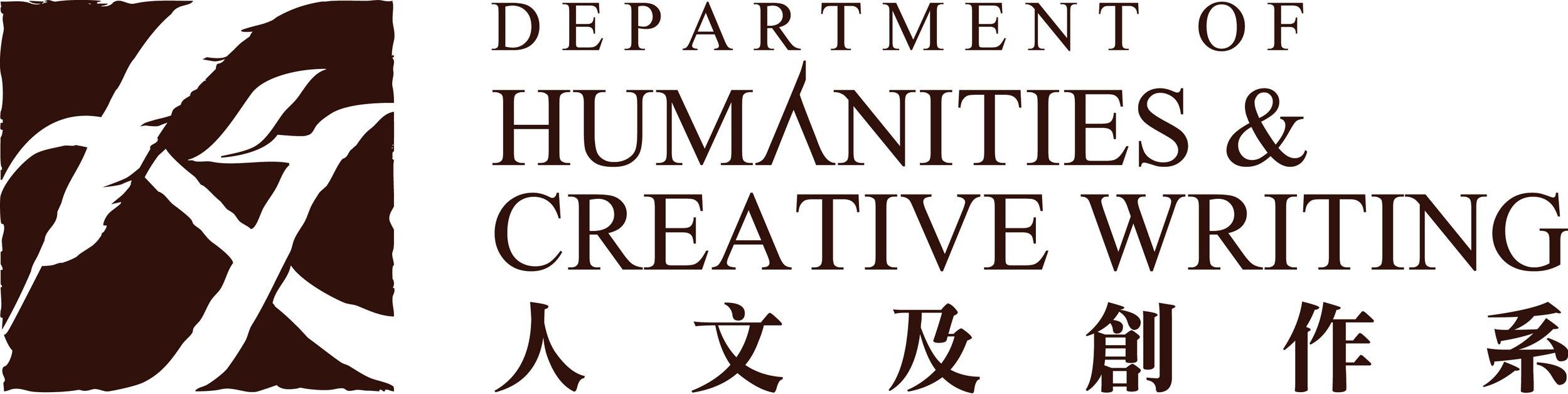2 logo_hkbuhuman_op.jpg