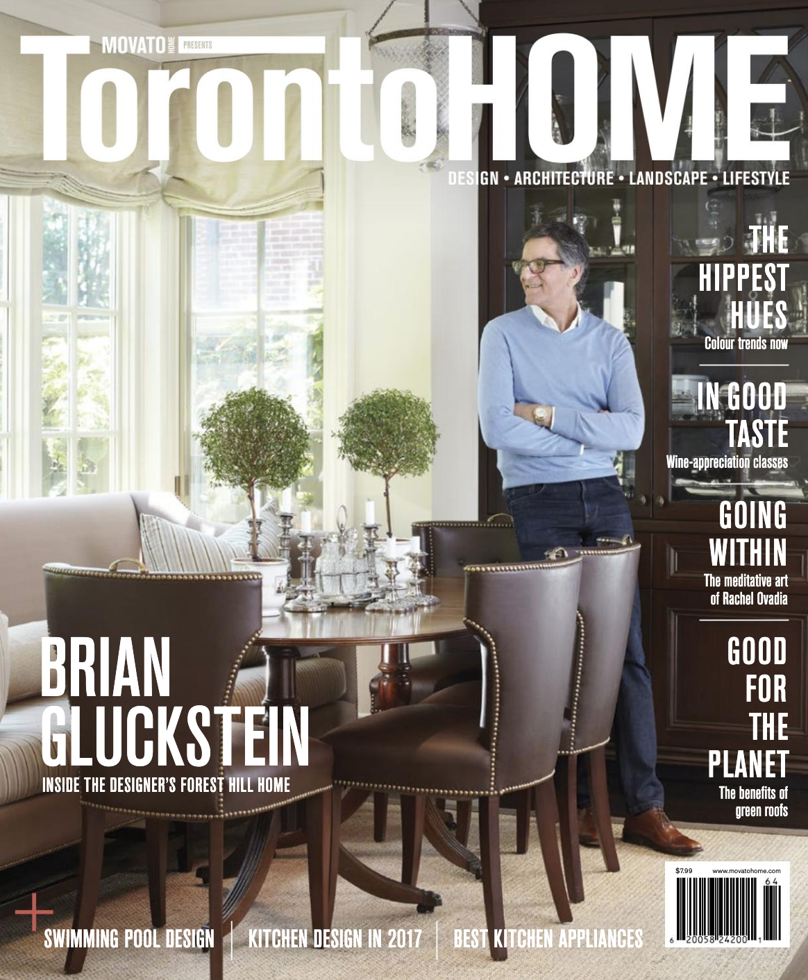 "toronto home - trends 2016 - ""A Richmond Hill home shines with unusual materials and artful arcs.""LEARN MORE"