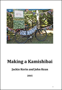 making-a-kamishibai-thumb.jpg