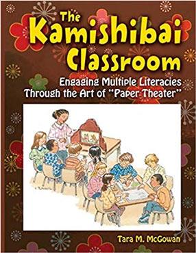 kamishibai-classroom-2.jpg