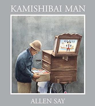 kamishibai-man.jpg