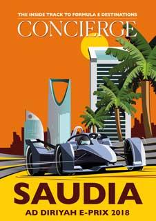 Saudia+Cover-320.jpg