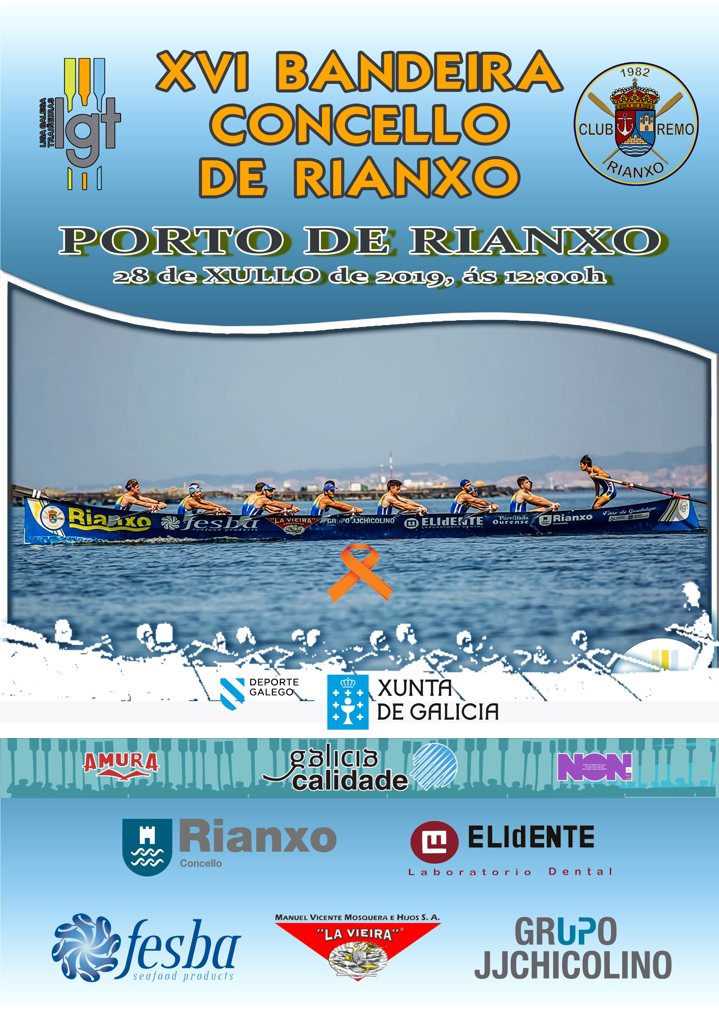 cartel regata RIANXO 1.jpg