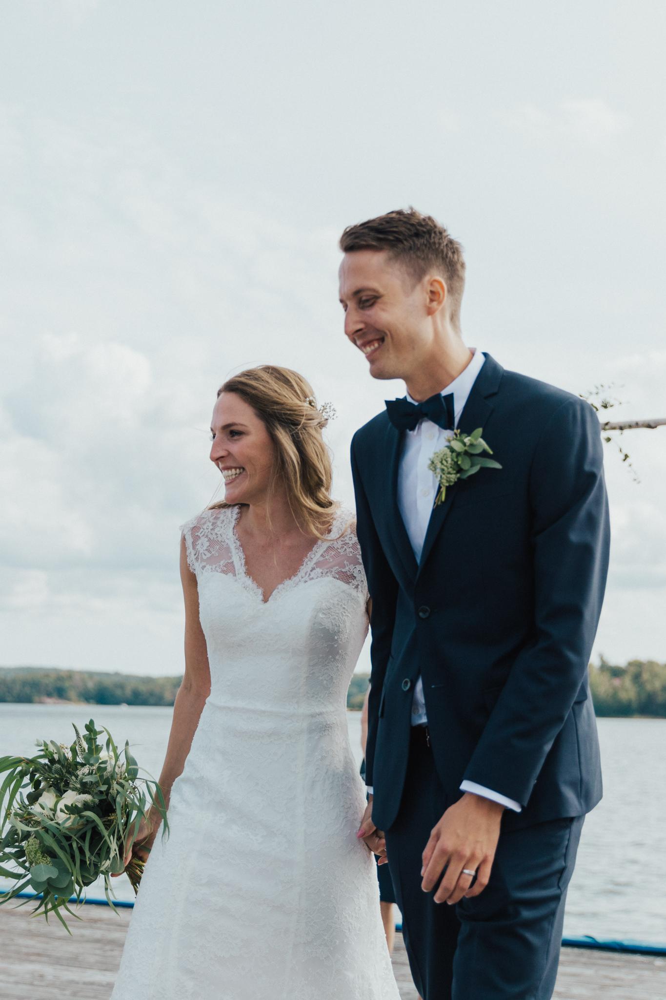 Camilla & Erik  Asknäs Gård