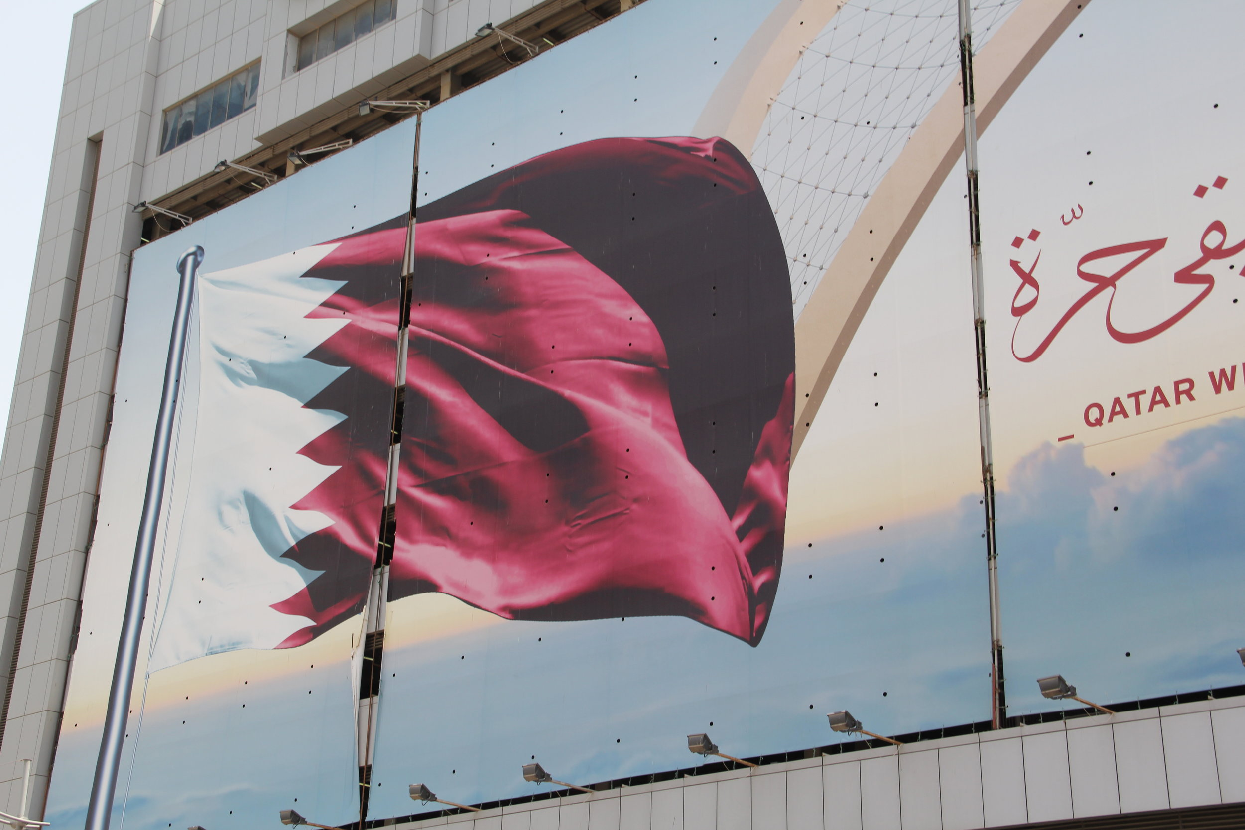 Qatar flag, Monoprix, Palm Tower, Doha, Qatar. Taken by: Tyanna LC